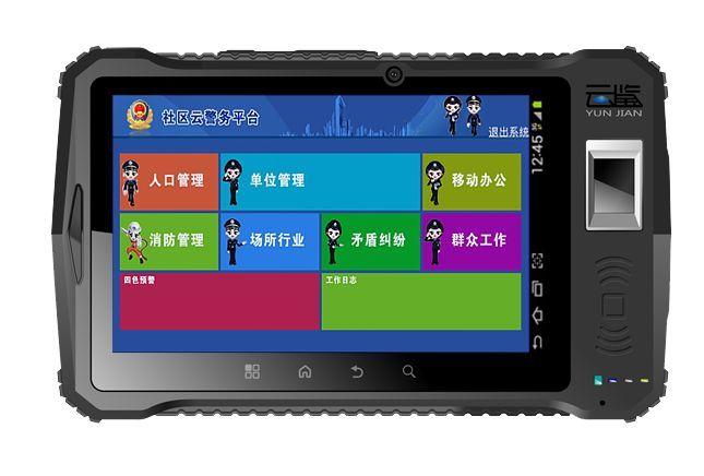 GPS天线在手持终端应用