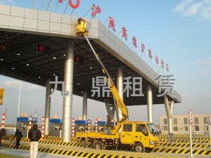 上海升高車出租