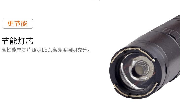 黑鹰HY-910A防身高压电击棍