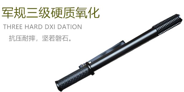 黑鹰HY-1118B狼牙棒升级版电击器(1118型升级版)