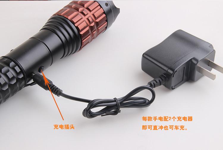 黑鷹HY-X5型多功能高壓電擊棍