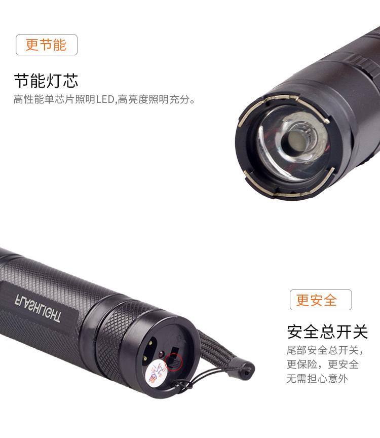 什么是电击棍 电击棍的充电注意事项有哪些