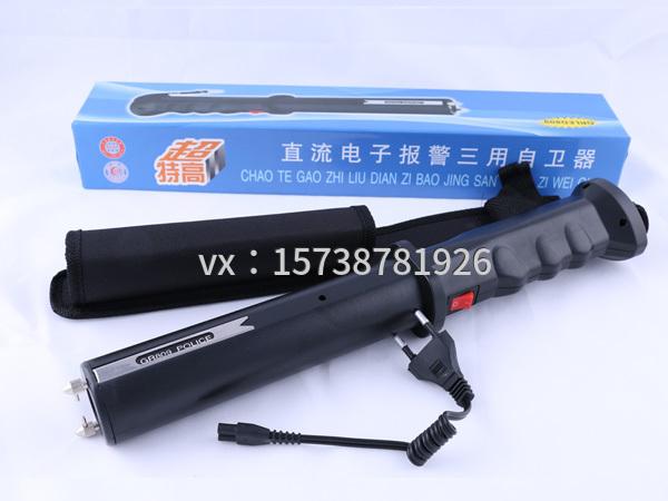 防身最好的武器-防身用品電棍推薦
