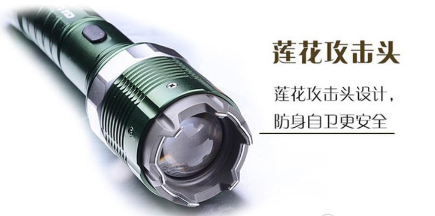 黑鹰8810型防身电击器