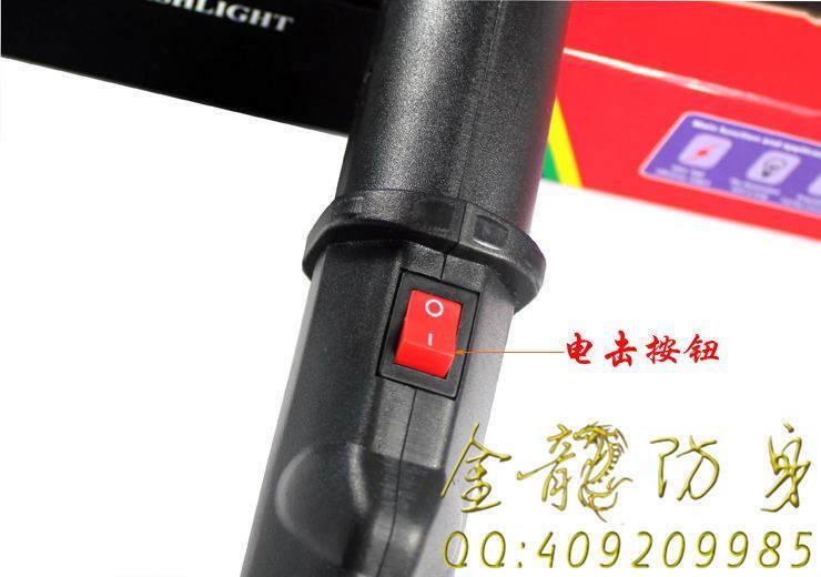 河南啥地方能购买保安器材