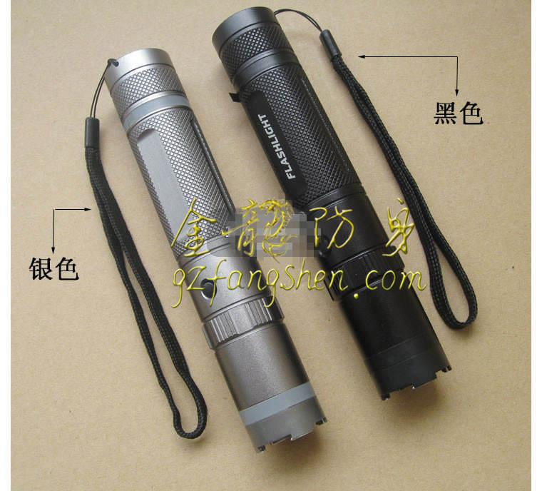 军用自卫警用瓦斯催泪器