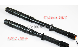X10电棍可以伸缩的一款防身电棍