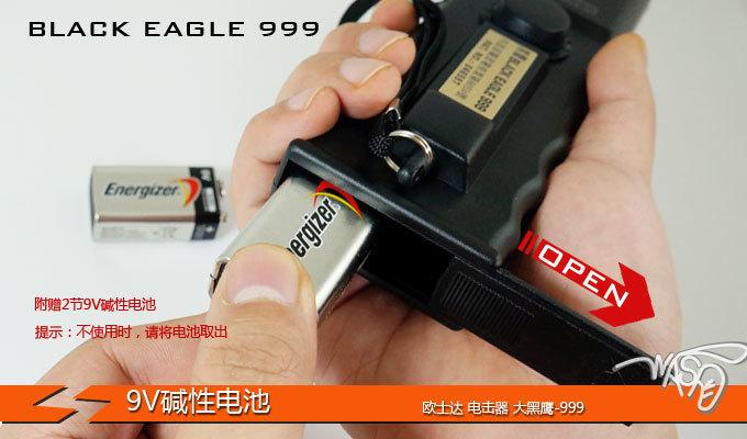 台湾欧士达OSTAR-999型大黑鹰电击器