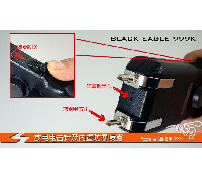 台湾欧士达OSTAR-999K冠军电击器