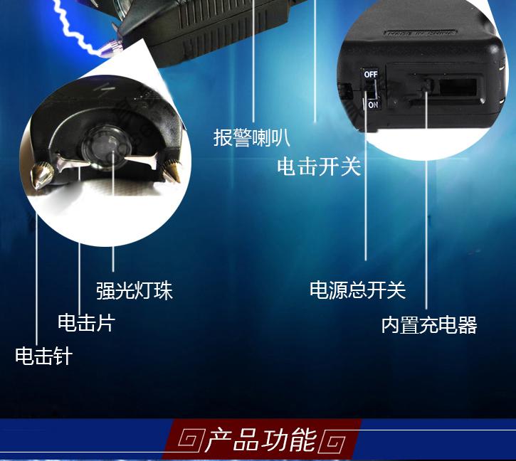 TW-10型高压防暴电击器
