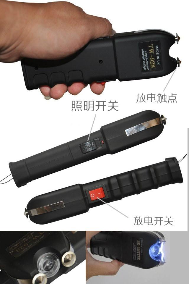 928型黑鹰高压防身电击器