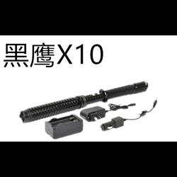 New Blackhawk HY-X10 telescopic electric baton