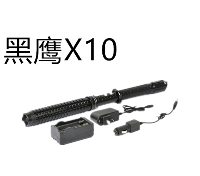 New Blackhawk HY-X10 telescopic electric baton