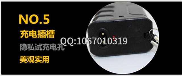928型黑鷹高壓防身電擊器