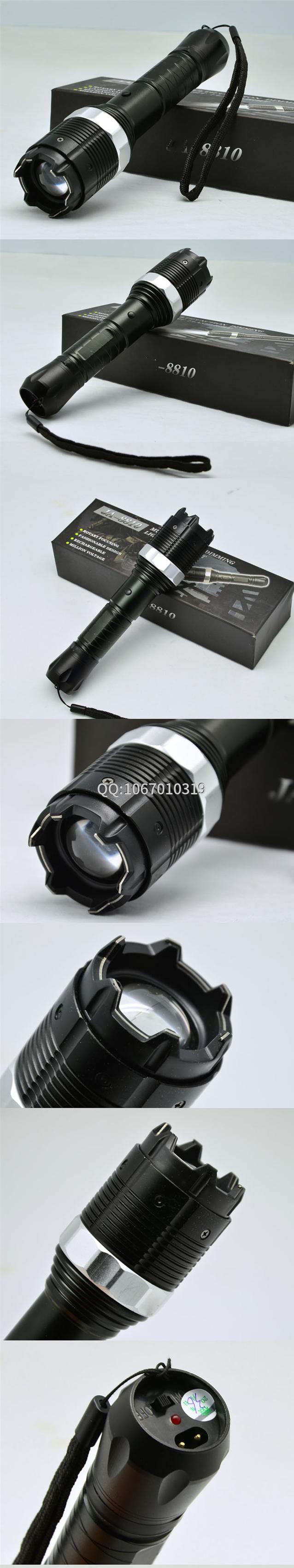 黑鹰HY-8810型变焦高压电击棒