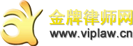广东征收纠纷律师