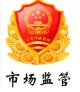 重庆市市场监督管理局企业主体身份公示