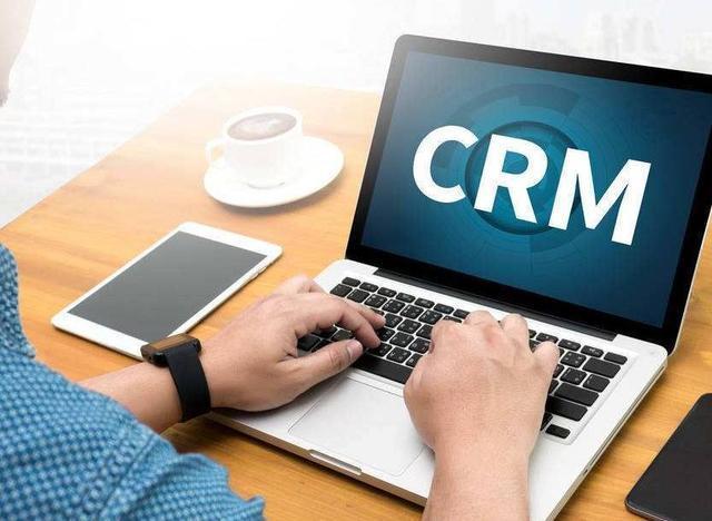 CRM系统对于企业有哪些作用