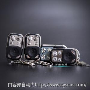 自动门遥控器调试,自动门遥控器价格,成都自动门上门安装