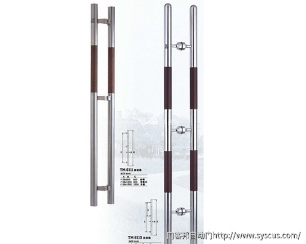 玻璃门拉手怎么安装 玻璃门拉手价格