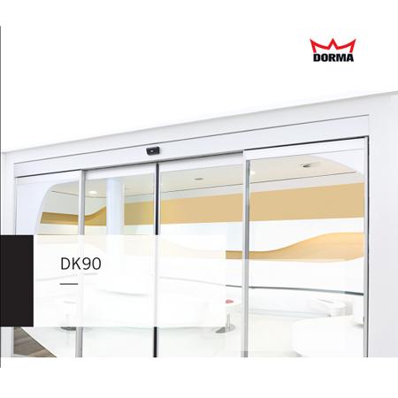 多玛DK90自动门