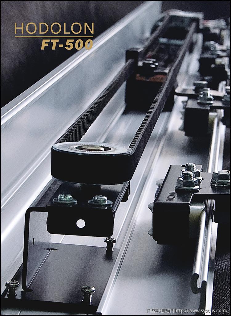 成都贺多龙FT-500自动门机组,贺多龙FT-500自动门价格