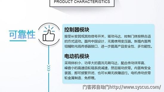 欧款180感应门机组,欧款180自动门安装,欧款180感应门价格,欧款180自动门批发