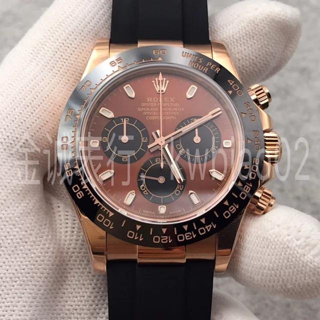 N厂手表劳力士迪通拿,玫瑰金,4130机芯