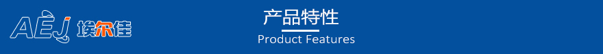 内蒙古硅酸盐防爆板生产厂家直销