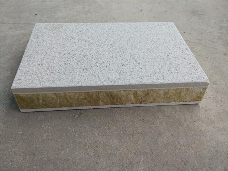 保温装饰一体化板的优势