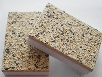 保温装饰一体化板较传统保温系统更具有保温性