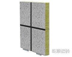 保温装饰一体板 (4)