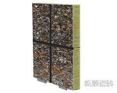 保温装饰一体板 (2)
