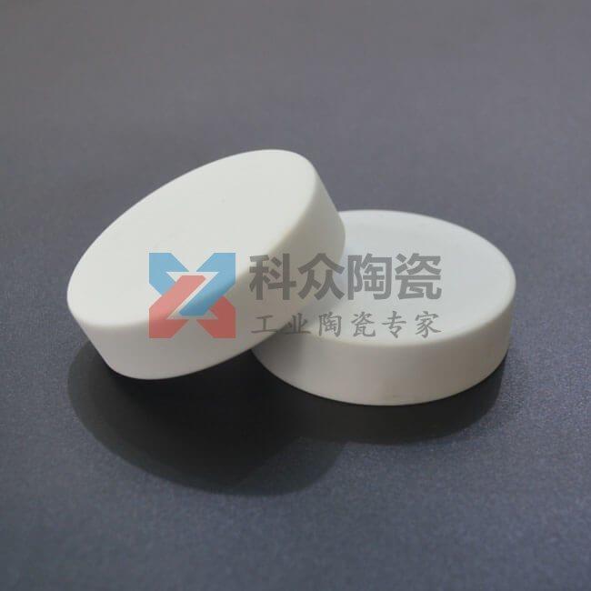 科众精密工业陶瓷有限公司产品