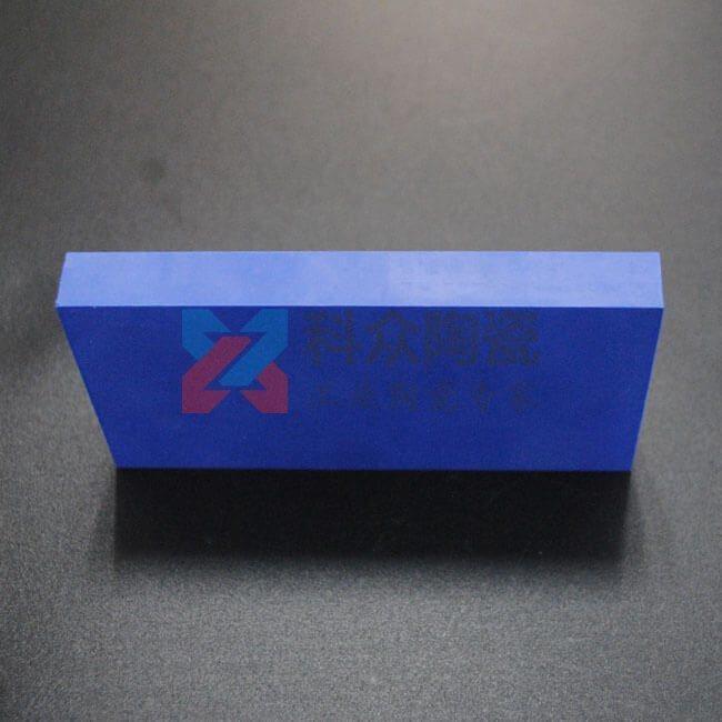 氧化锆激光精密切割陶瓷加工