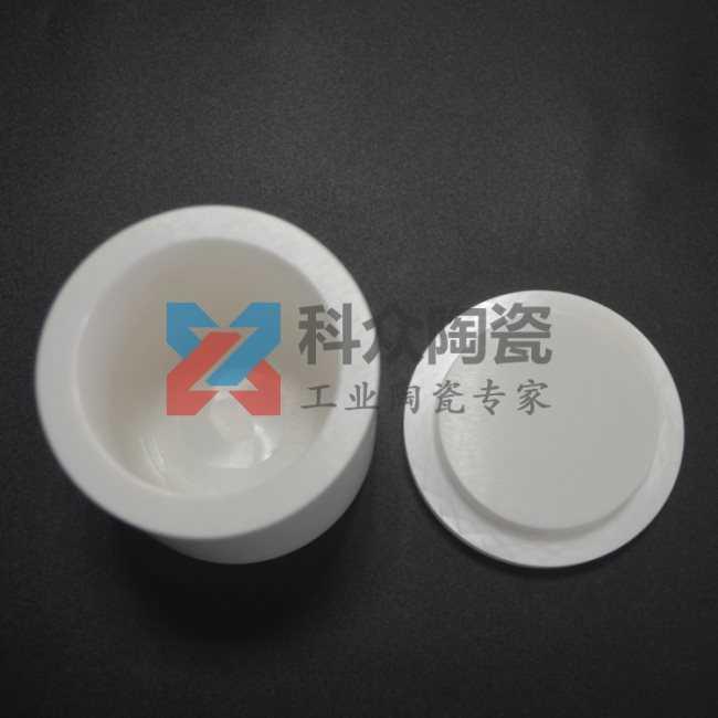 氧化锆精密陶瓷坩埚