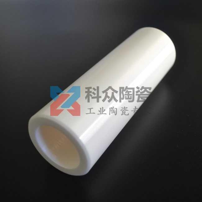 氧化锆耐高温精密陶瓷管