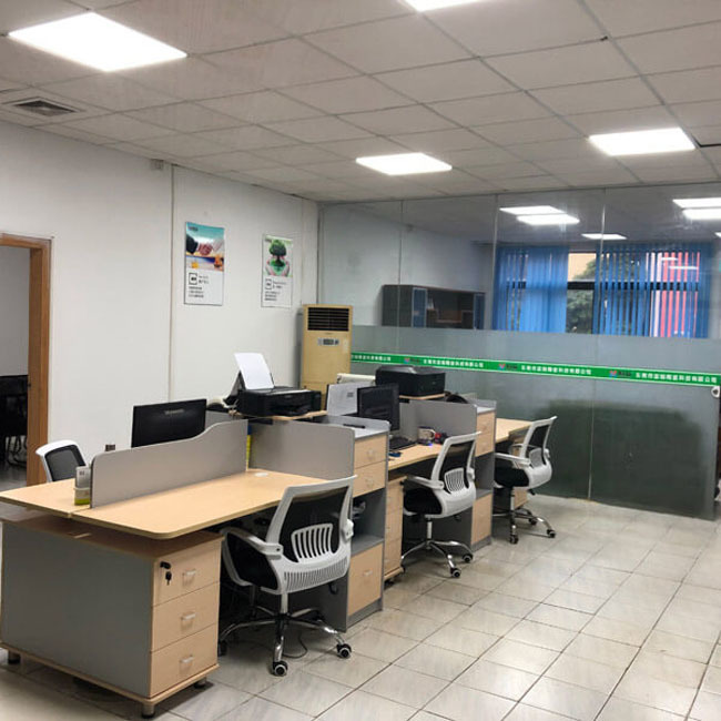 科众工业精密陶瓷厂办公室