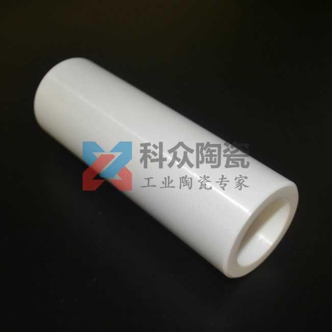 氧化锆内衬精密陶瓷管