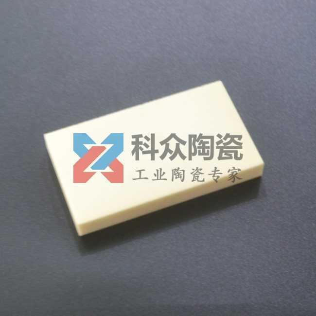 氧化铝耐磨精密陶瓷板