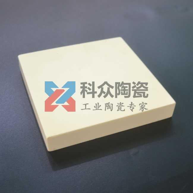 科众精密氧化铝生产企业产品(氧化铝精密陶瓷板)