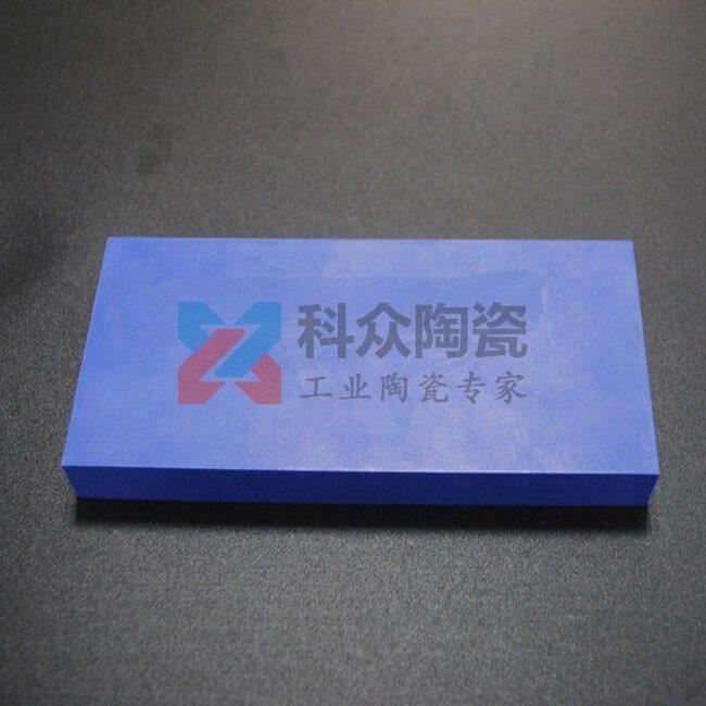 氧化锆超高温精密陶瓷材料