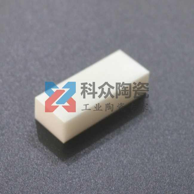 氧化铝精密瓷块