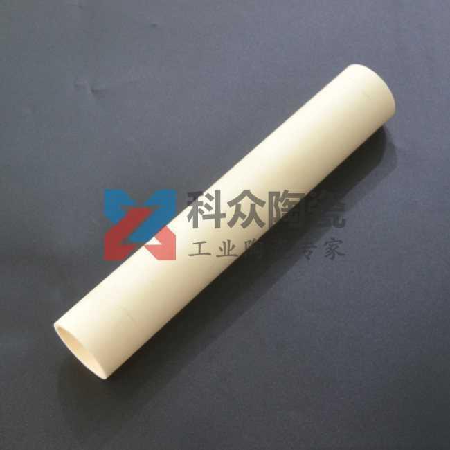 氧化铝精密绝缘瓷管