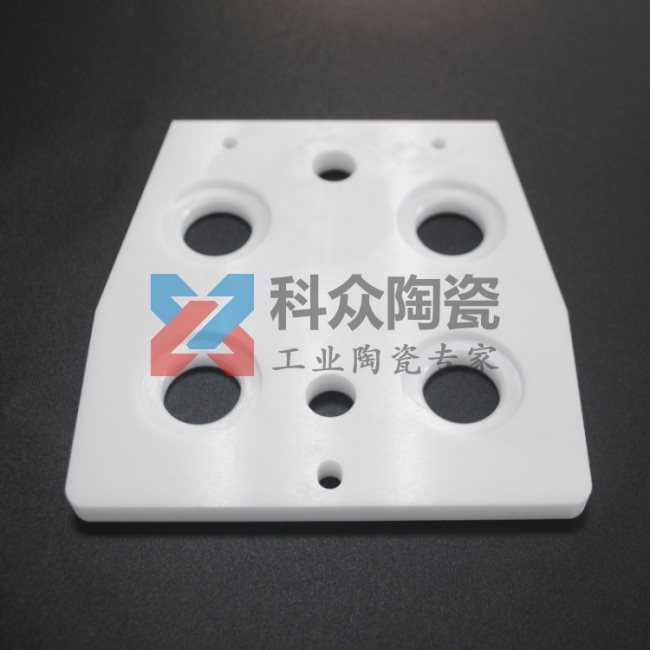 精密氧化锆陶瓷衬板打孔