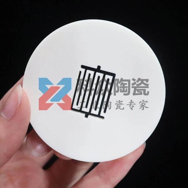 氧化铝精密陶瓷绝缘片