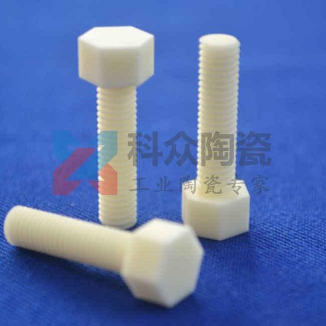 氧化铝精密陶瓷螺丝