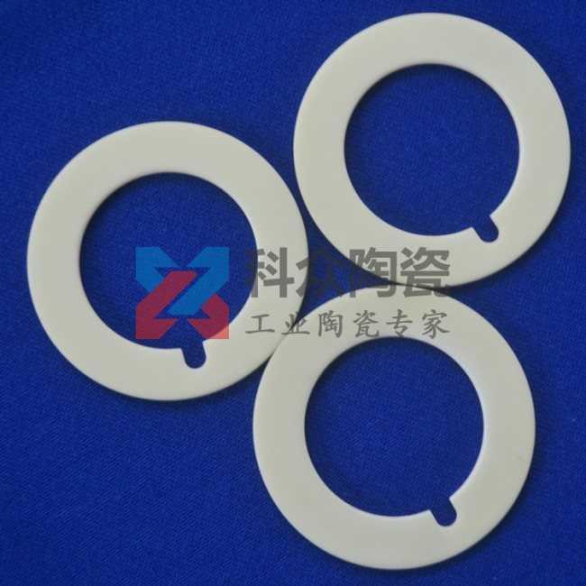 精密95瓷件圆环