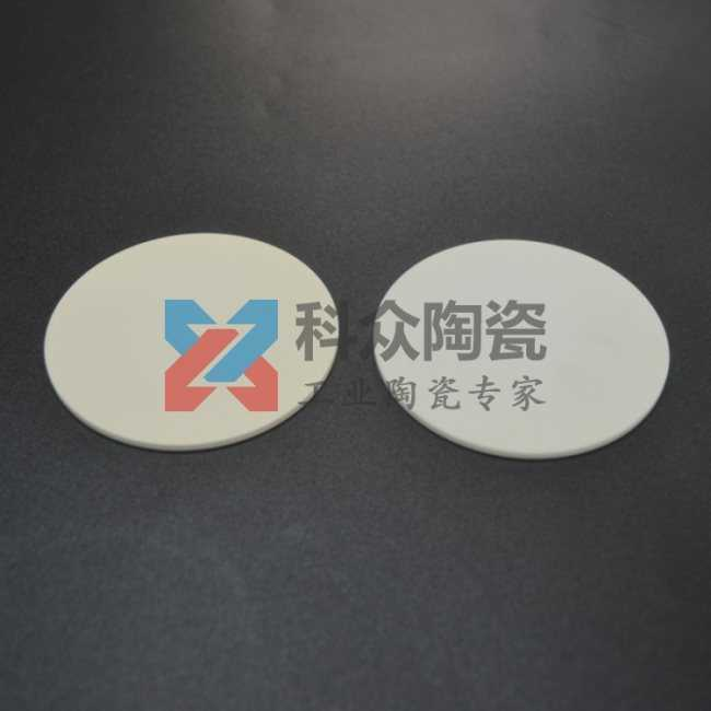 科众精密99瓷厂家产品(精密陶瓷大圆盘)