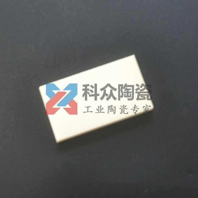 99氧化铝精密陶瓷基片精加工